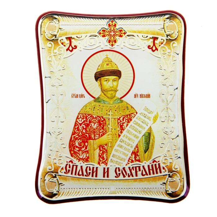 """Икона в авто """"Святой страстотерпец царь Николай"""" с клеящейся основой"""