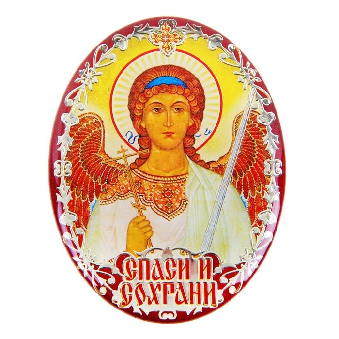 """Икона в авто """"Святого Ангела Хранителя"""" с клеящейся основой"""