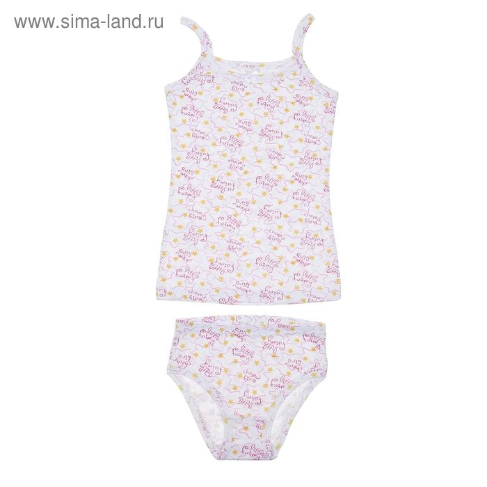 Комплект для девочки (майка+трусы), рост 146 см (76), цвет белый CAJ 3289