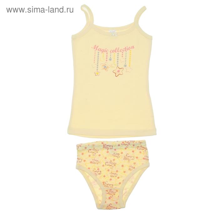 Комплект для девочки (майка+трусы), рост 146 см (76), цвет жёлтый CAJ 3288