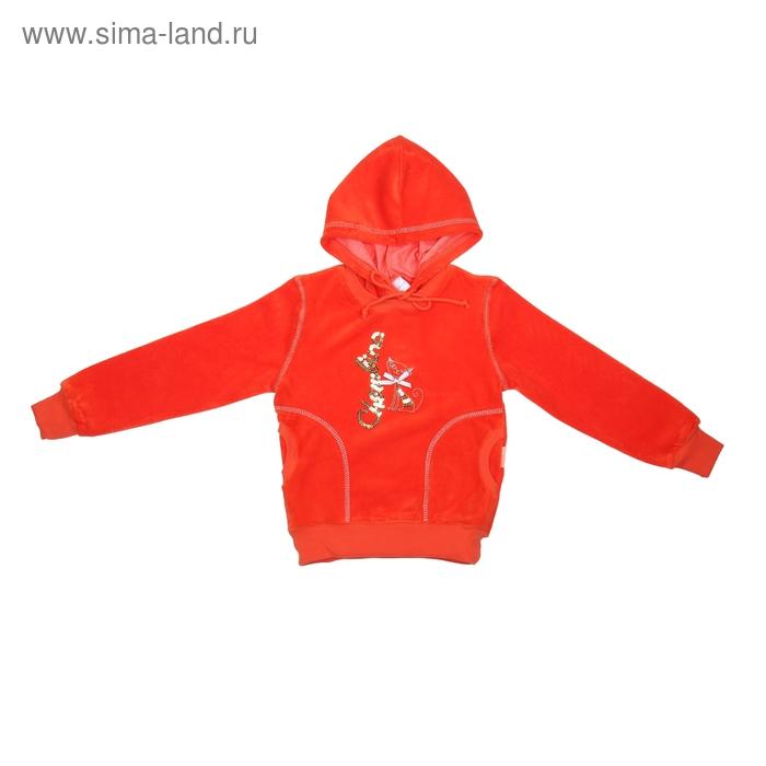 Куртка-толстовка для девочки, рост 110 см (60), цвет оранжевый CWK 6