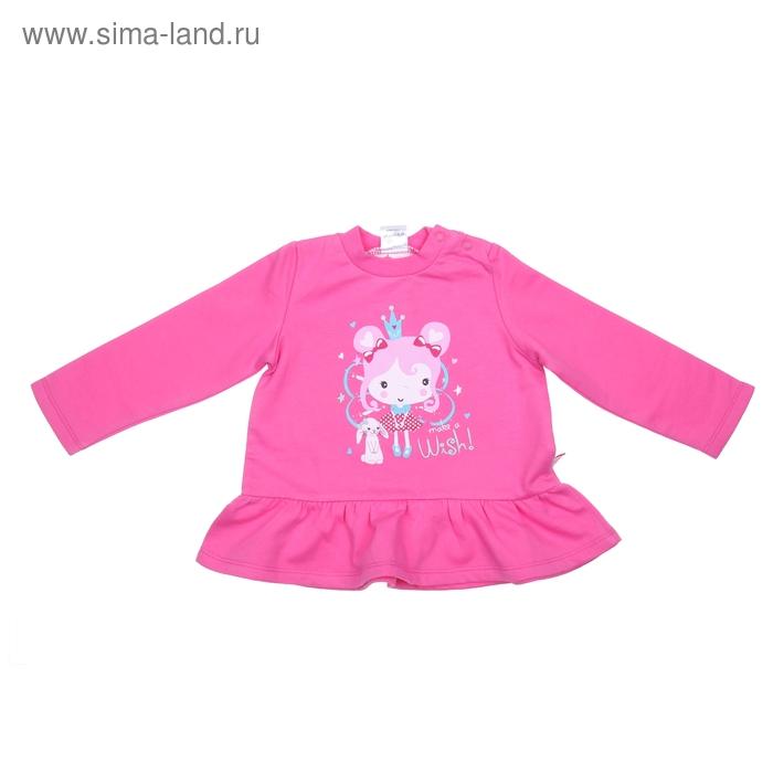 Джемпер для девочки, рост 62 см (40), цвет розовый CWN 6973