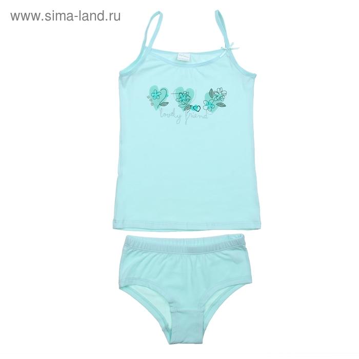Комплект для девочки (майка+трусы), рост 164 см (84), цвет светло-бирюза CAJ 3175