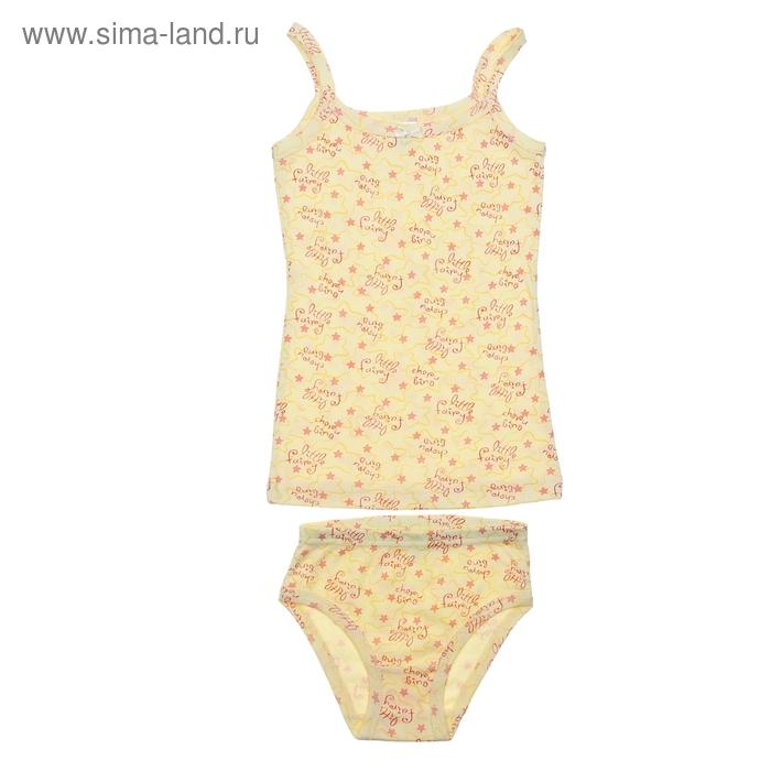 Комплект для девочки (майка+трусы), рост 140 см (72), цвет жёлтый CAJ 3289