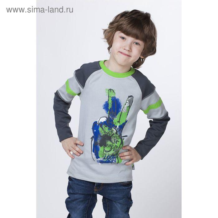 Джемпер для мальчика, рост 134 (68), цвет серый/темно-серый  CAJ 6772 (45)_Д