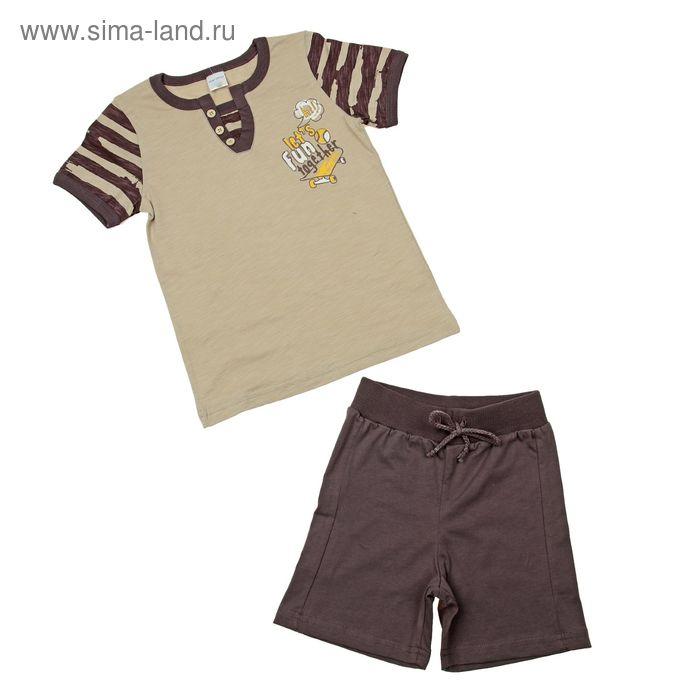Комплект для мальчика, рост 116 см (60), цвет бежевый/коричневый  CSK 9261_Д
