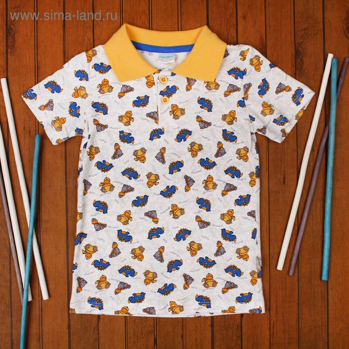 Джемпер с воротом поло для мальчика, рост 98 см (56), цвет голубой CSB 6556 (20)