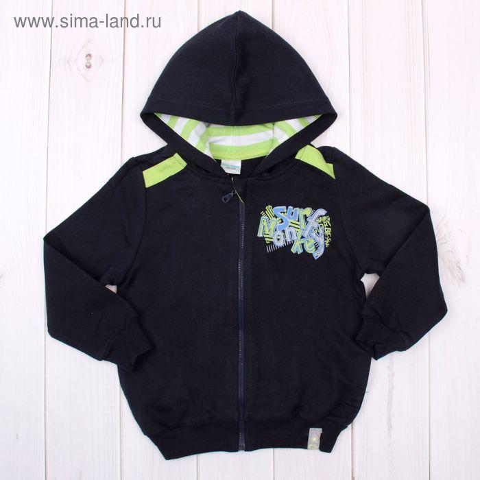 Куртка для мальчика, рост 92 см (56), цвет тёмно-синий (арт. CAB 6487 (04)_М)