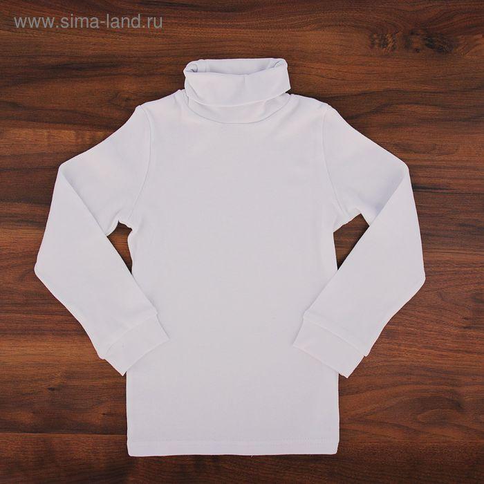 Водолазка для мальчика, рост 110 см (60), цвет белый CWK 6607