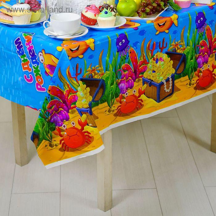 """Скатерть """"С Днем рождения"""" рыбки"""