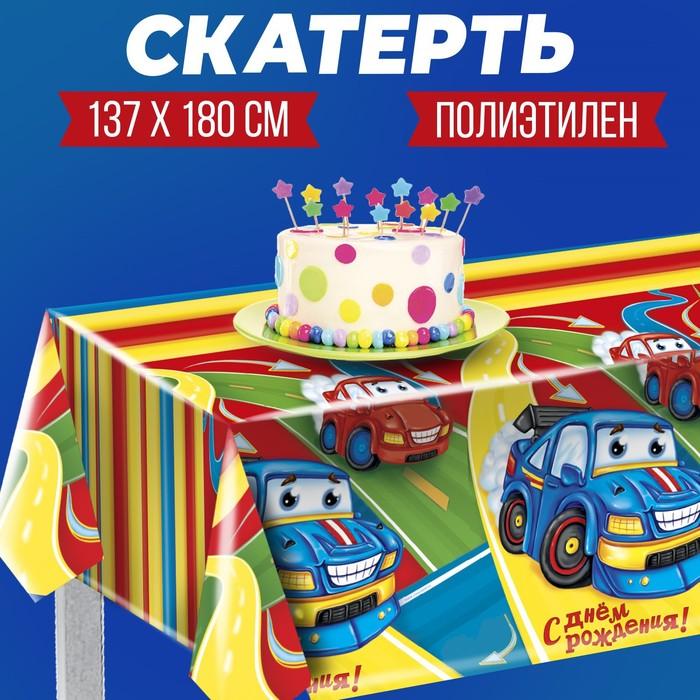 "Tablecloth ""happy birthday"" cars"
