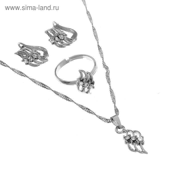 """Гарнитур 3 предмета: серьги, кулон, кольцо безразмерное """"Эдель"""", цвет белый в серебре"""