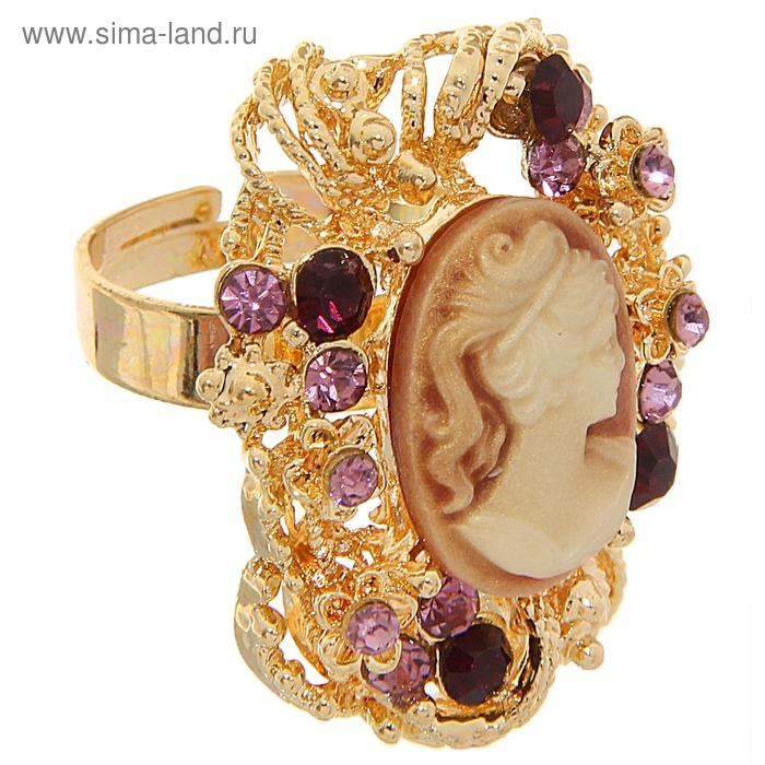 """Кольцо """"Камея"""", цвет фиолетовый в золоте, безразмерное"""