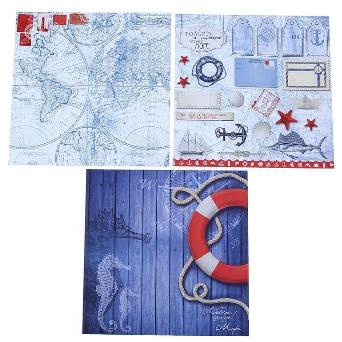 набор для создания открыток морской параметров