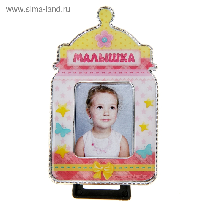 """Фоторамка детская """"Малышка"""" для фото 3,5х4,5 см."""