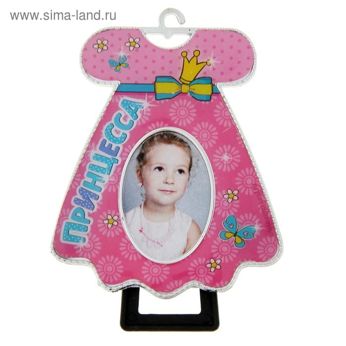 """Фоторамка детская """"Принцесса"""" для фото 3,5х4,5 см."""