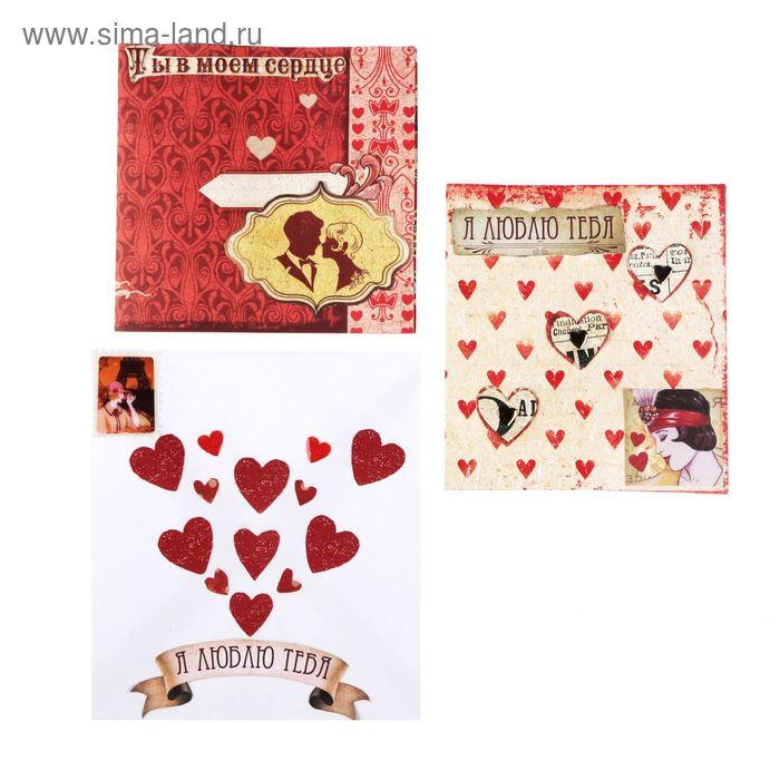 """Набор для создания открыток """"История любви"""""""