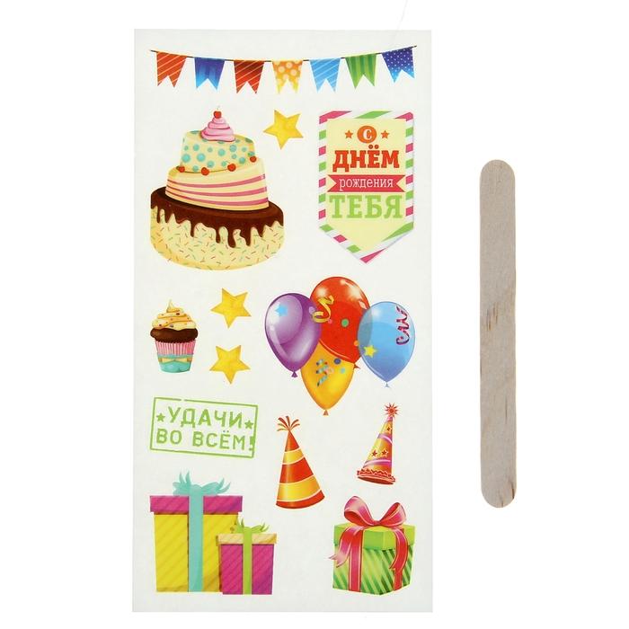 Наклейки на открытку с днем рождения, открытки поздравления