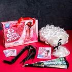 """Секс набор для ролевой игры """"Королевская страсть"""", веер, плетка, парик, ролевые игры"""