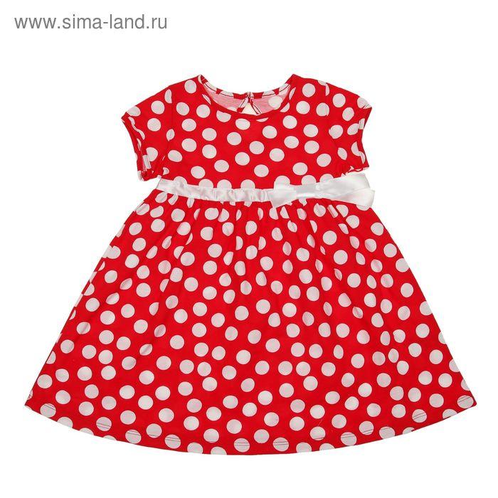 Платье для девочки, рост 98 см (3 года), цвет микс