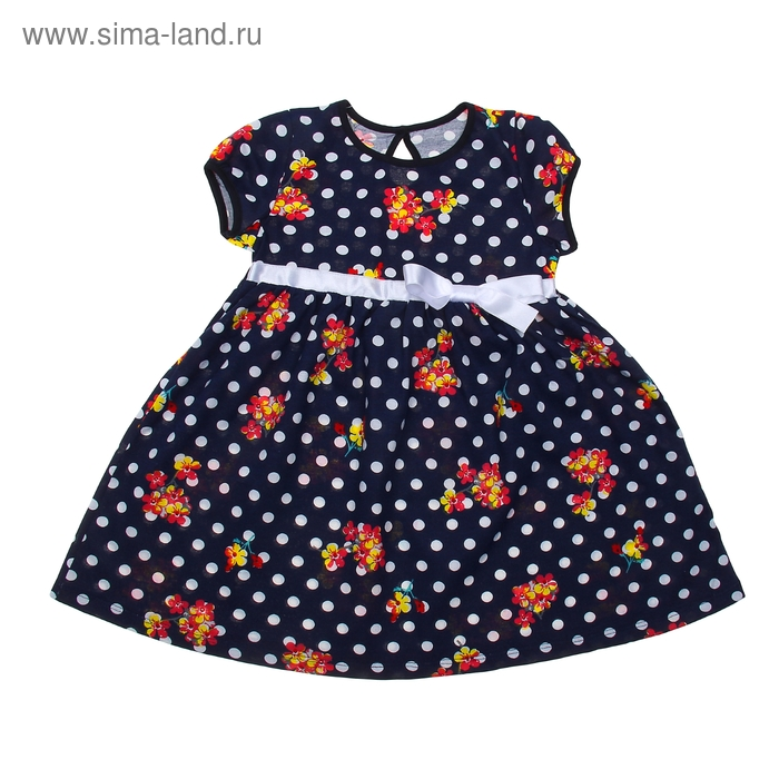 Платье для девочки, рост 116 см (6 лет), цвет микс