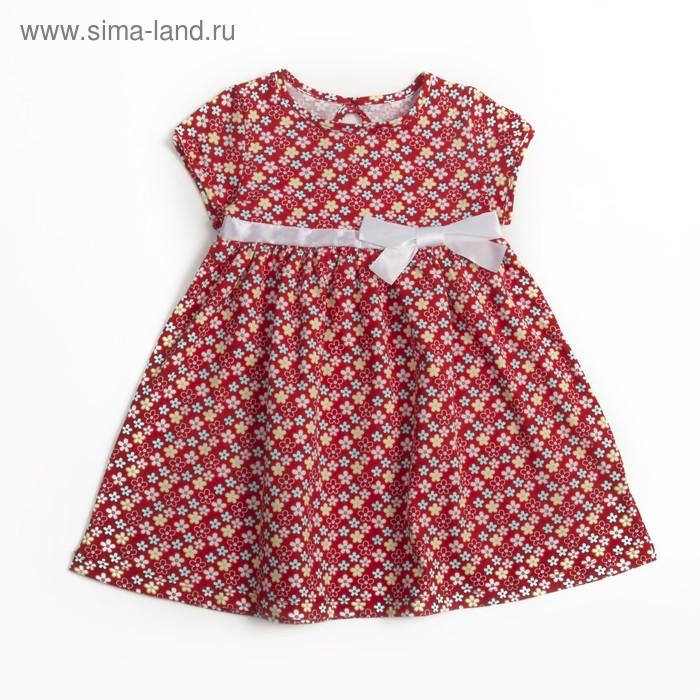 Платье для девочки, рост 86 см (18 мес.), цвет микс