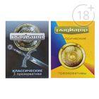 Презервативы «Гладиатор» конверт, 3 шт