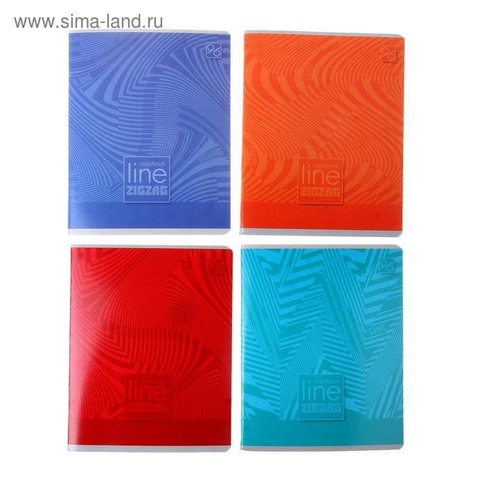 Тетрадь 96 листов клетка Color Line, картонная обложка, 4 вида МИКС