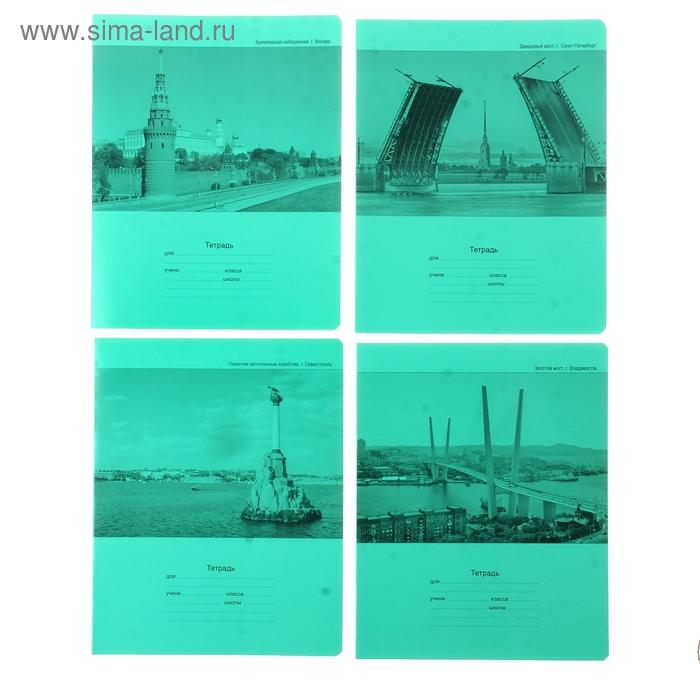 """Тетрадь 12 листов клетка """"Моя страна"""", картонная обложка, 4 вида МИКС"""