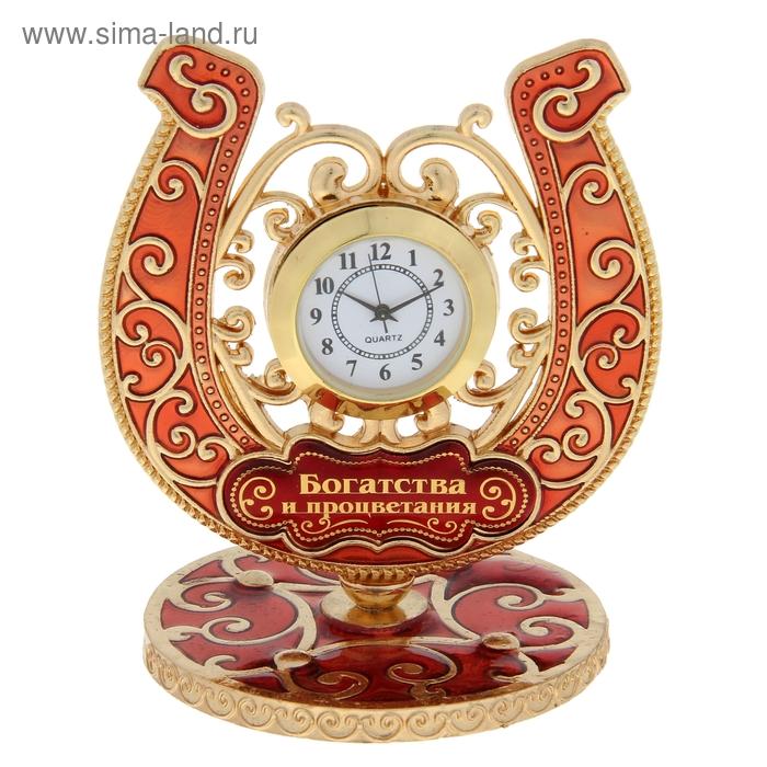 """Часы """"Богатства и процветания"""""""