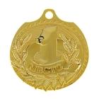 "Tin medal prize ""1st place"" 030"