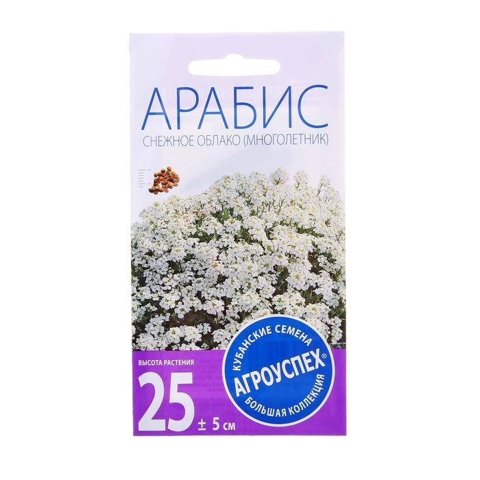 Семена цветов Арабис Снежное облако, Мн, 0,1г