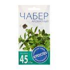 Семена Чабер Ароматный, 0,3 г