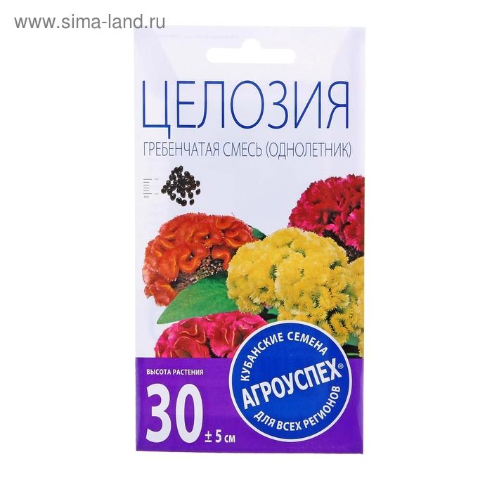 Семена цветов целозия Гребенчатая О 0,2г