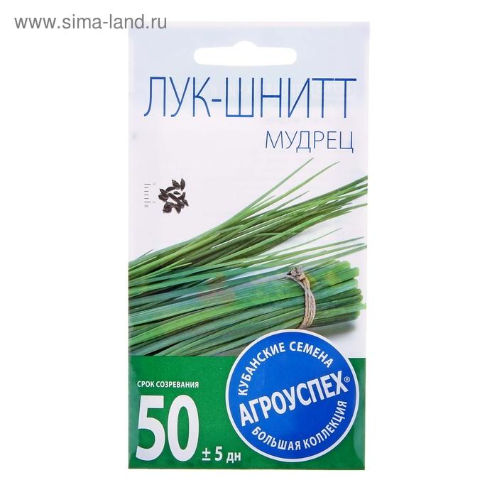 Семена Лук-шнитт Мудрец, 0,5г