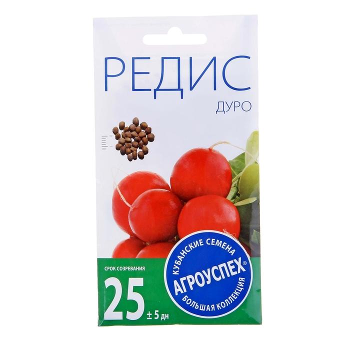 Семена Редис Дуро среднеранний, 3г