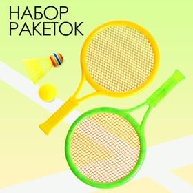 Набор ракеток «Отбей мяч»: 2 ракетки, 1 мяч, 1 волан