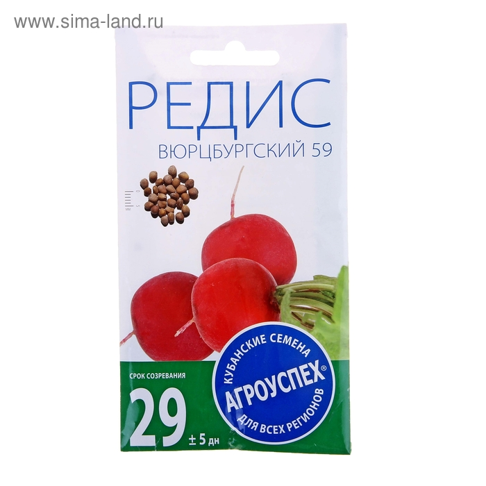 """Семена редис """"Вюрцбургский 59"""", среднеспелый, 3 гр"""
