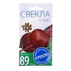 "Семена свекла ""Бордо 237"", среднеранний, 3 гр"