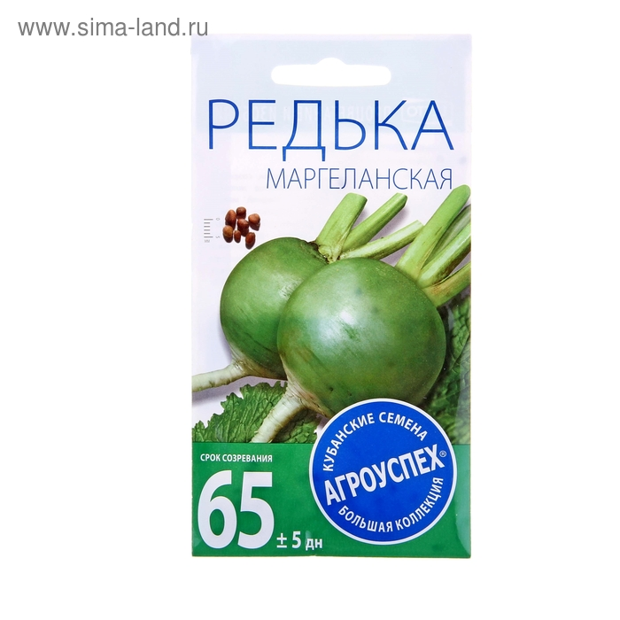 Семена Редька Маргеланская, 1г