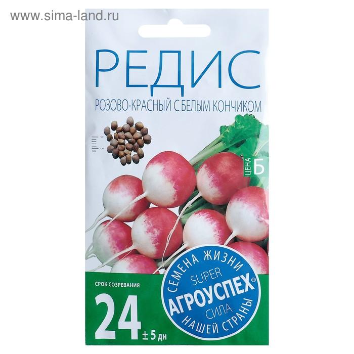 Семена редис Розово-красный с белым кончиком скороспелый 5г