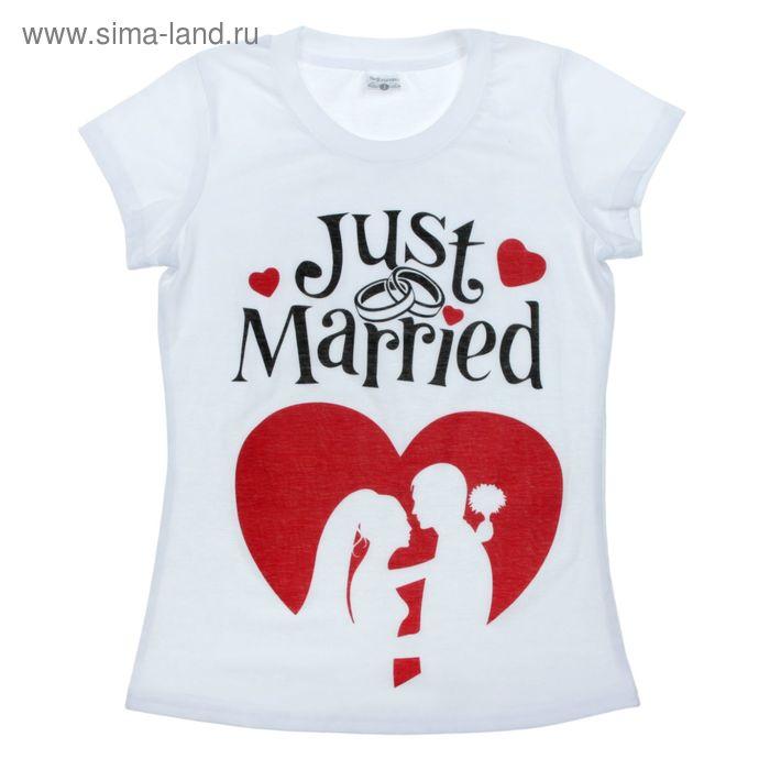 "Футболка женская ""Collorista"" Just Married р-р. M(46) 95% хлопок 5% эластан, трикотаж"