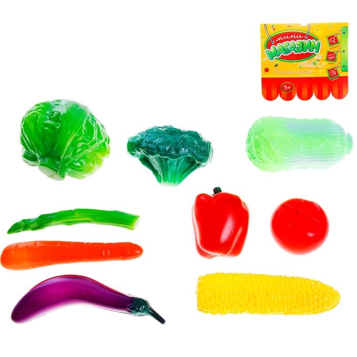 """Набор продуктов """"Овощной"""", 9 предметов"""