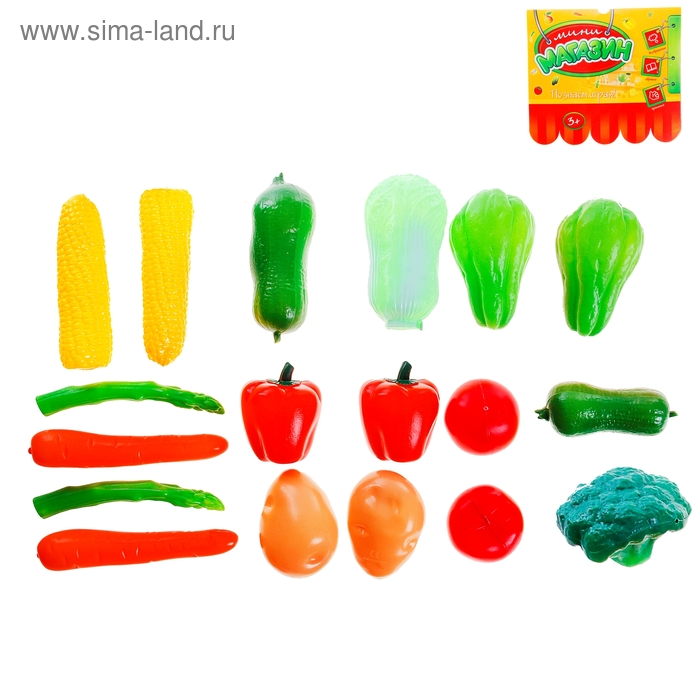 """Набор продуктов """"Овощи"""", 18 предметов"""