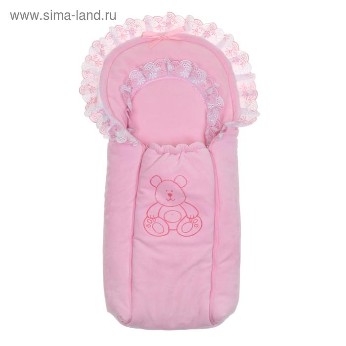 Комплект на выписку демисезонный, 6 предметов, цвет розовый