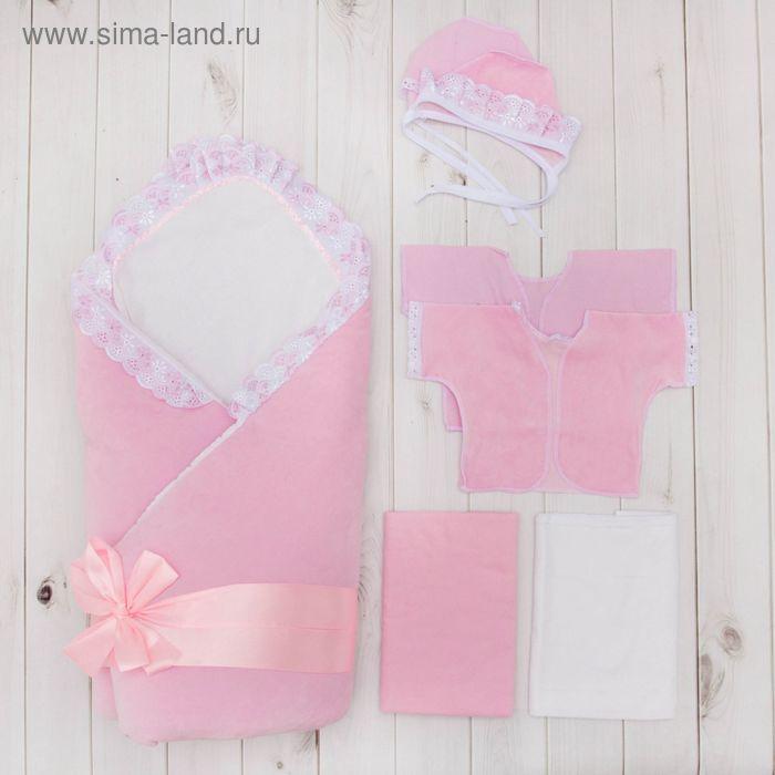 """Комплект на выписку демисезонный """"Крепыш"""", 9 предметов, цвет розовый"""