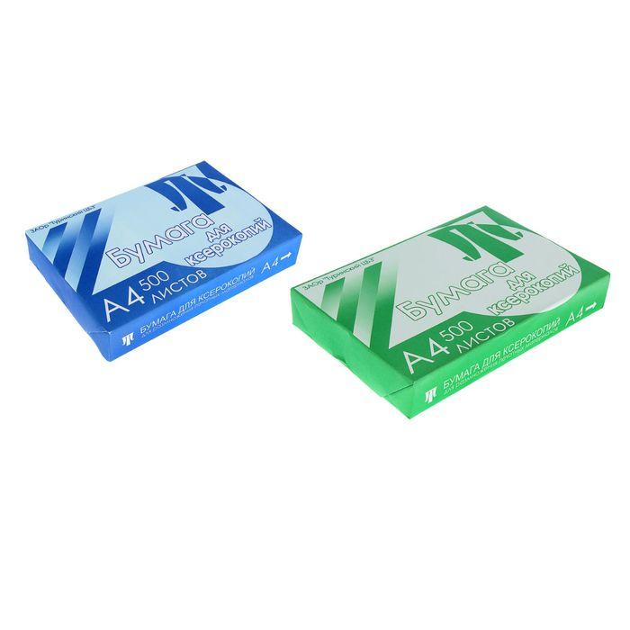 Бумага А4, 500 листов для ксерокопий, 80г/м2, 94-96% (2,5 кг)
