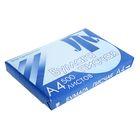 Бумага писчая А4, 500 листов, 65г/м2, 94-96%, (2 кг)