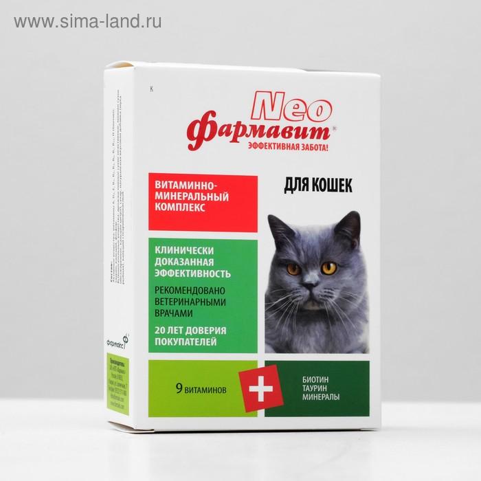 Фармавит Neo для кошек, 60 таб