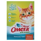 Лакомство Омега Neo для кошек, с морскими водорослями, 90 табл.